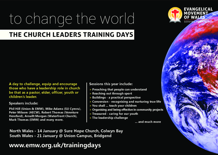 Flyer for EMW Leaders Training Days 2017