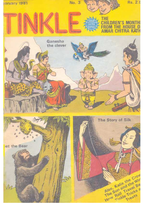 Tinkle 3