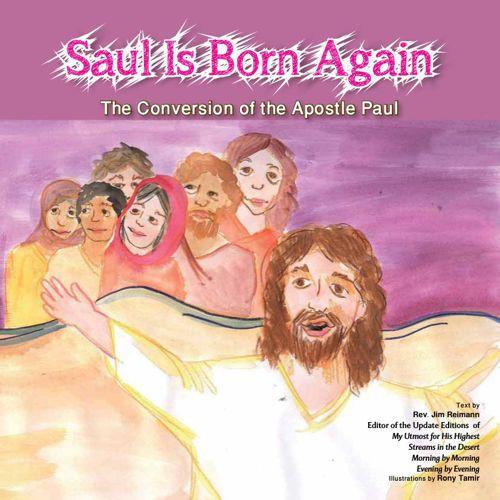 Saul is Born Again - English