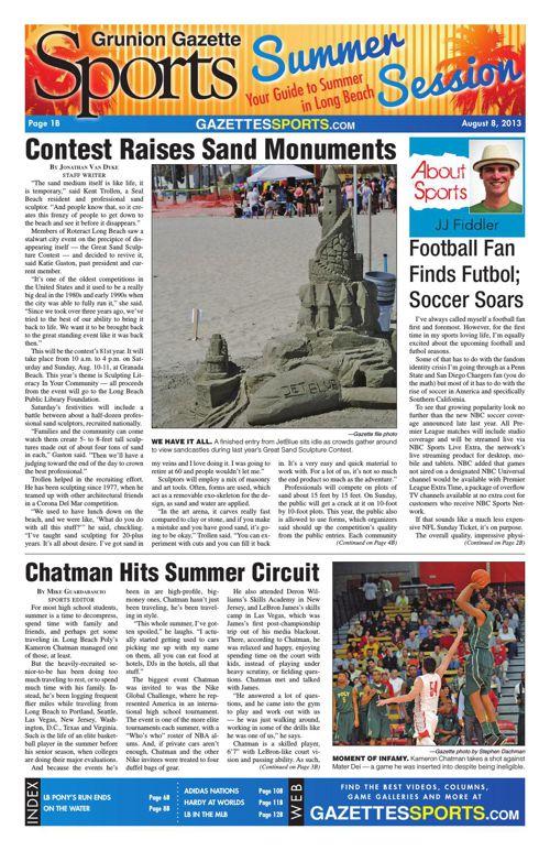 Gazette Sports | August 8, 2013