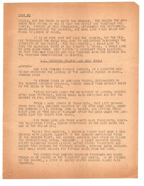 10 SEP 1945 SEA V NEWS