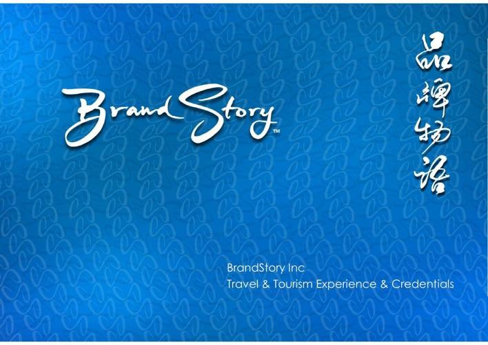 BrandStory Experience & Credentials