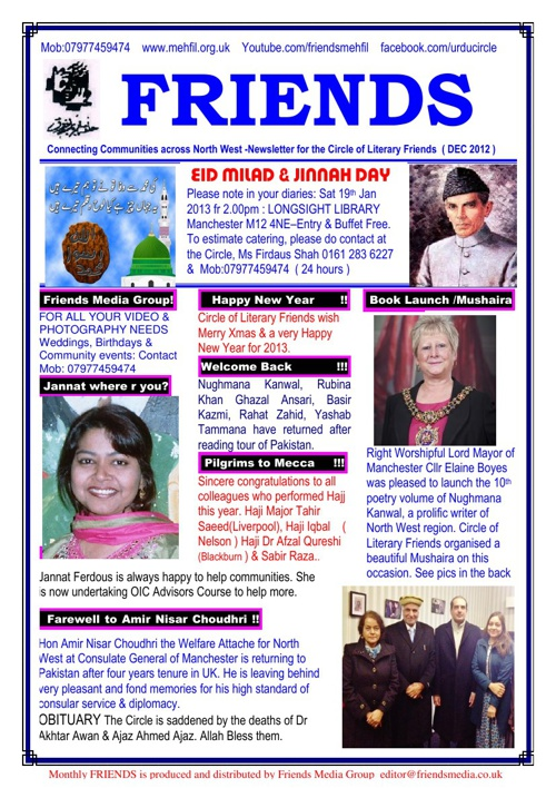 FRIENDS Newsletter DEC 2012