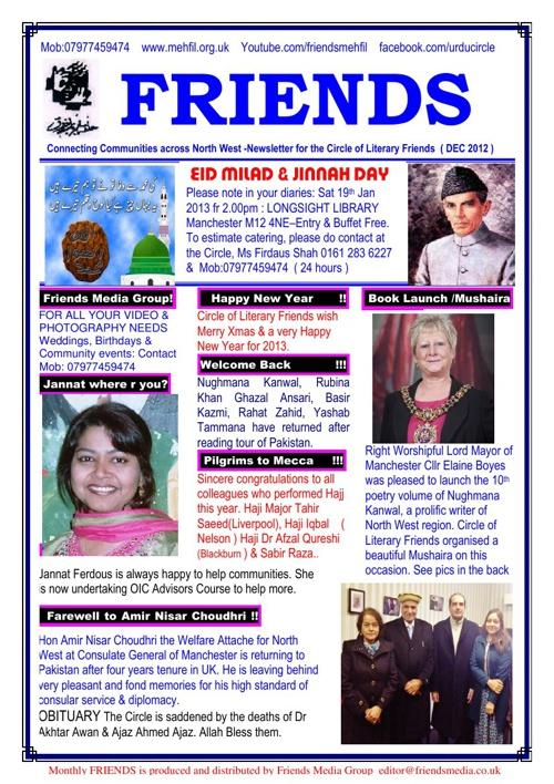 FRIENDS Newsletter DEC 2012