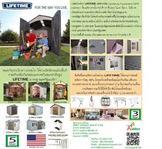 Addon Square Products eBrochure November 2012