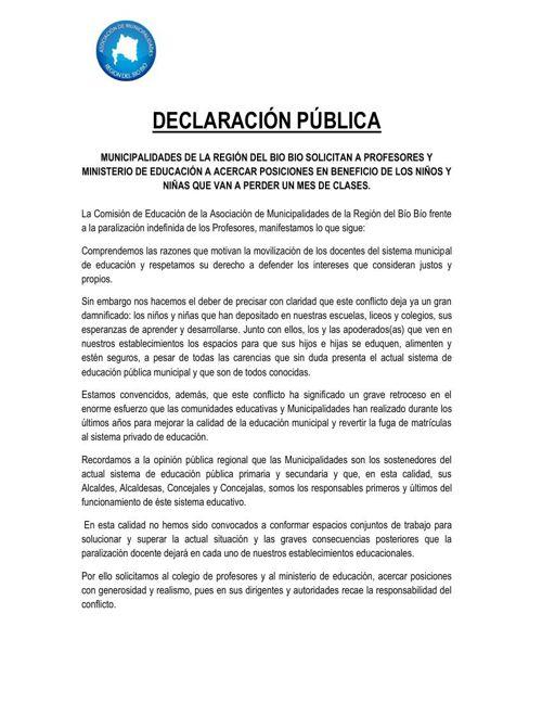 Declaración Pública Comisión de Educación de la AMRBB