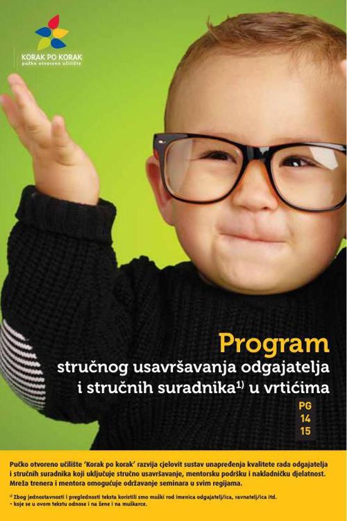 Korak po korak program stručnog usavršavanja za vrtiće 2014/2015