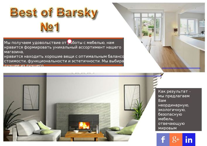 Best of Barsky v.1