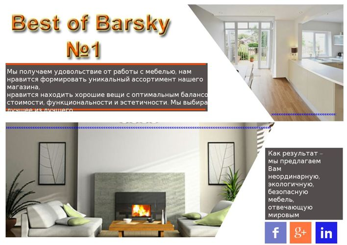 Best of Barsky №1