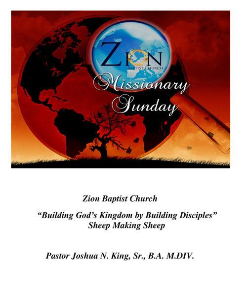 5th Sunday 7.31.16 Bulletin