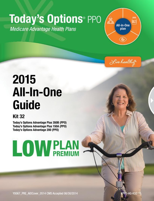 Today's Options PPO 2015 All-In-One Guide - Kit 32
