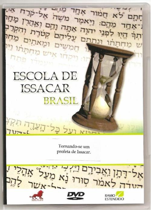 Dvds Escola de Issaacar Brasil 2012