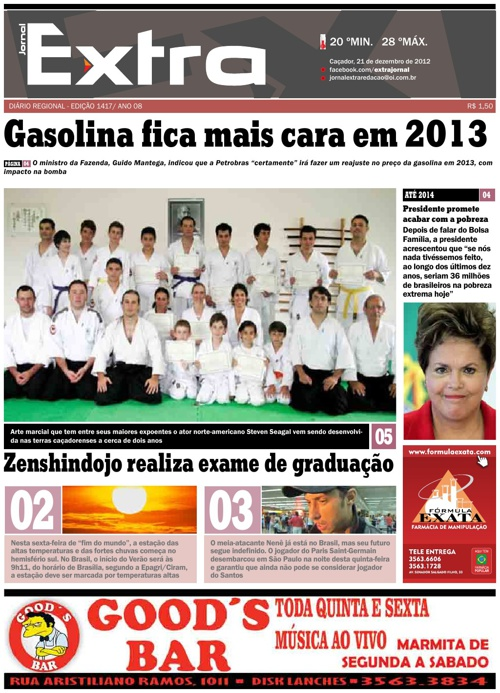 Jornal Extra 21/12/2012