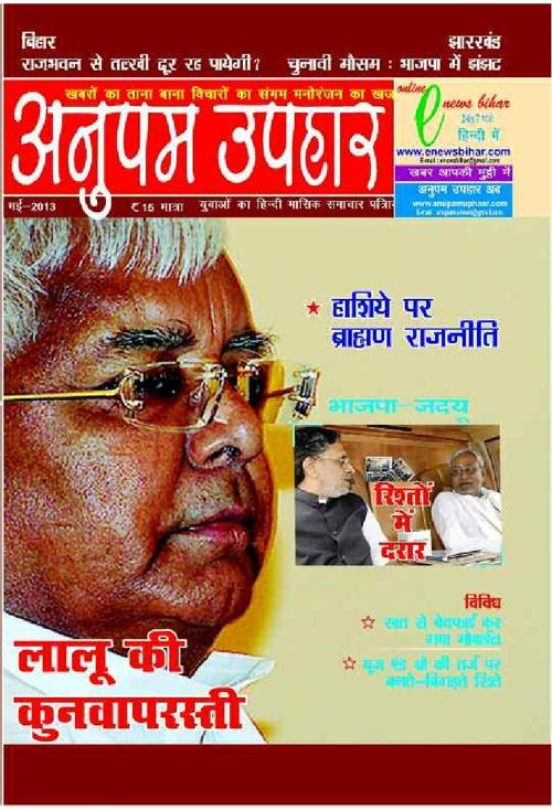 May Magazine 2013