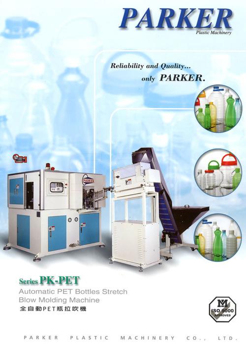 PARKER. Automatic PET Bottles Stretch. Blow Molding Machine