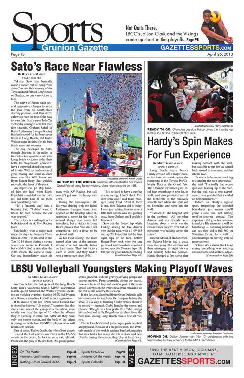 Gazette Sports | April 25, 2013