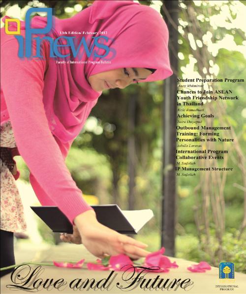 IP News 13th Edition