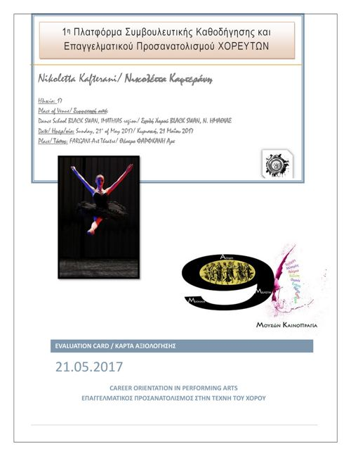 F_Kafterani_EERco_Eval_Card_2017_1_
