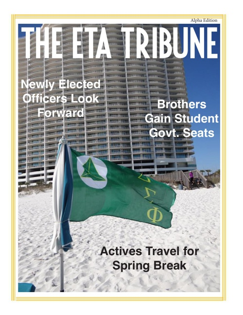 The Eta Tribune Alpha Edition