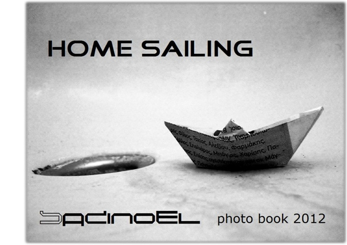 Home Sailing - SADINOEL [photo book] 2012