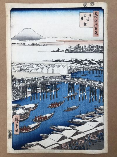 100 Views of Edo # 1 by Ando Hiroshige