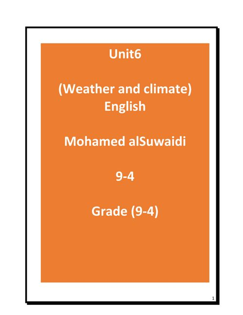 U6 Vocabulary_Mohamed alSuwaidi_9-4