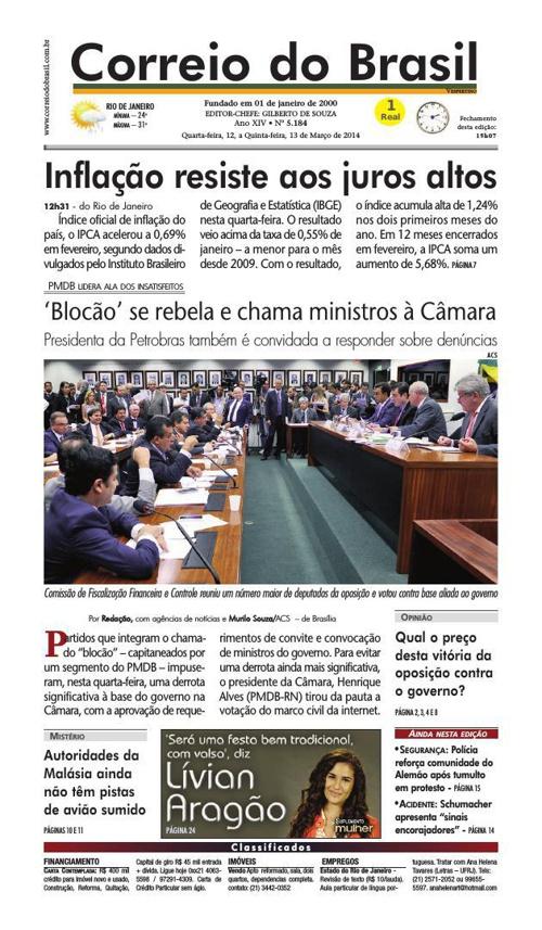 cdb-2014-03-12R