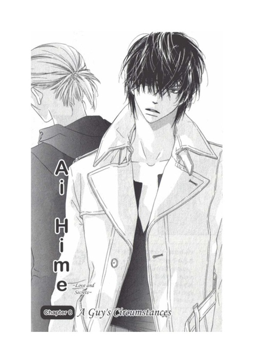 Ai Hime - Ai to Himegoto 8