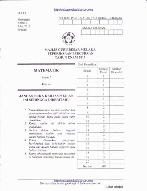 aPercubaan-UPSR-Matematik-Kertas-2-Melaka-2012