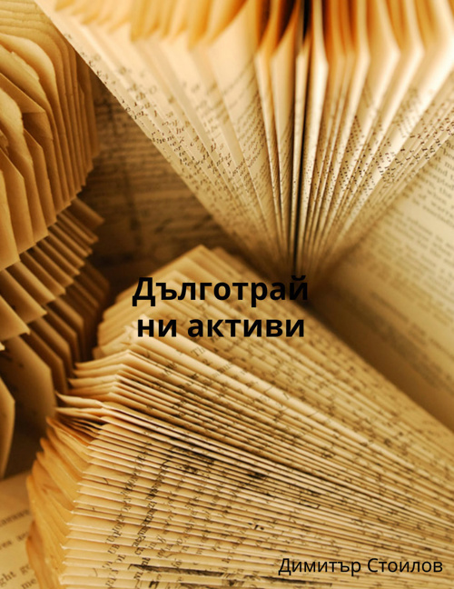 Zada4a_4.1_Flipsnack_Dimitar_Stoilov