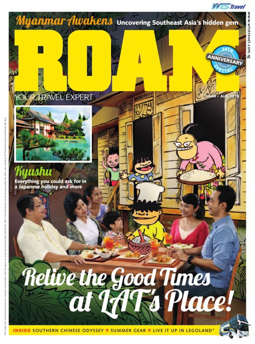 Roam Issue MAR 2013