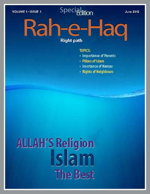 Rah-e-Haq