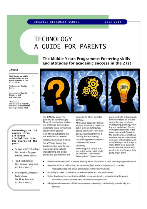Technology - A Guide for Parents