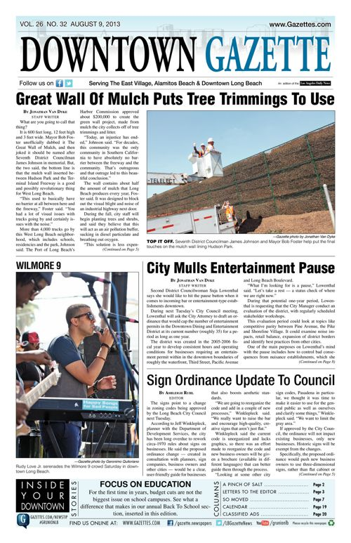 Downtown Gazette  |  August 9, 2013