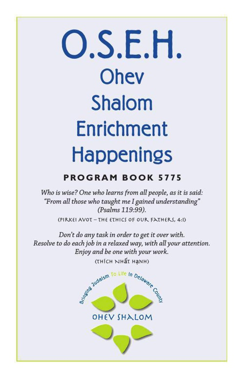 OSEH ProgramBook5775