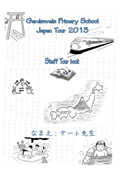 JT13 Adm3 staff tour book