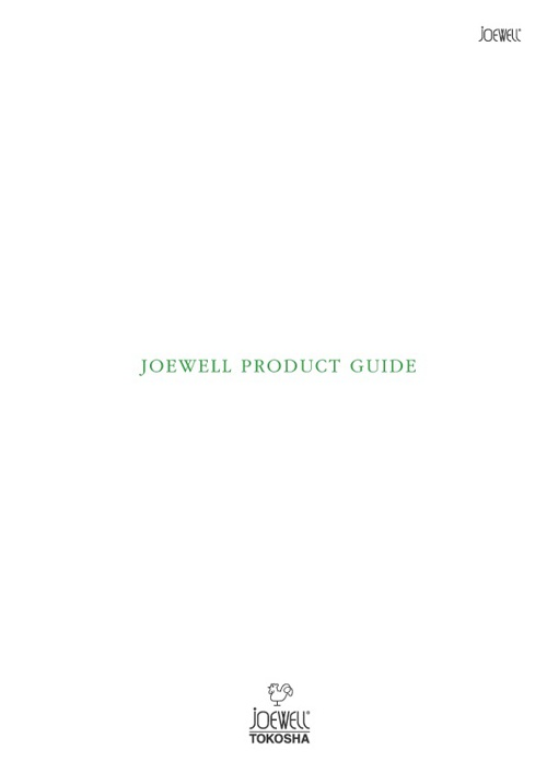 Joewell International Catalog