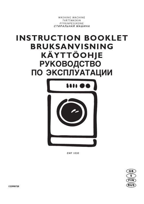 инструкция стиральной машины Electrolux EWF 1030