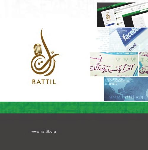 Rattil Brochure