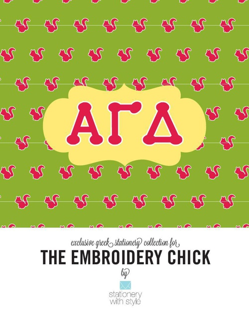 Alpha Gamma Delta Stationery Collection