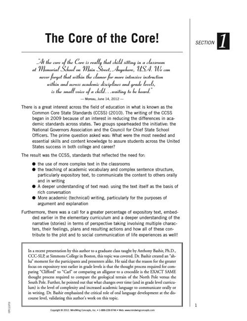 "The ""Core"" of the Core manual"