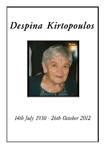 Despina Kirtopoulos Sample 2