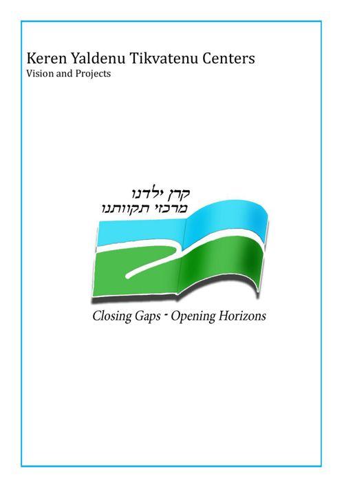 Keren Yaldenu Tikvatenu Centers Presentation Brochure