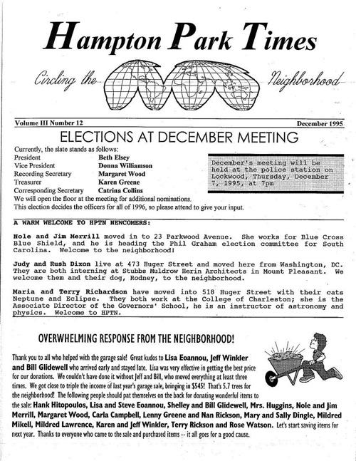 HPT Newsletter December 1995