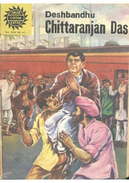 Chittharanjan Das
