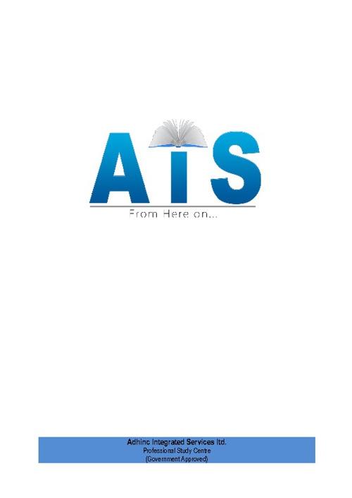 AIS Brochure 2012