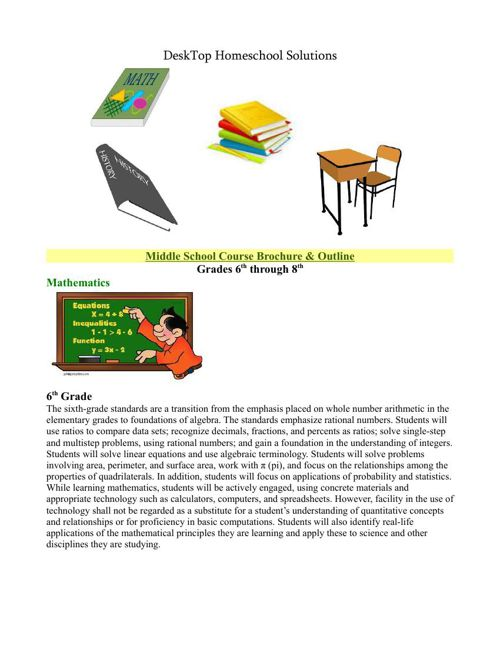 DeskTop Middle School Brochure