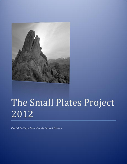 The Small Plates Project 2012