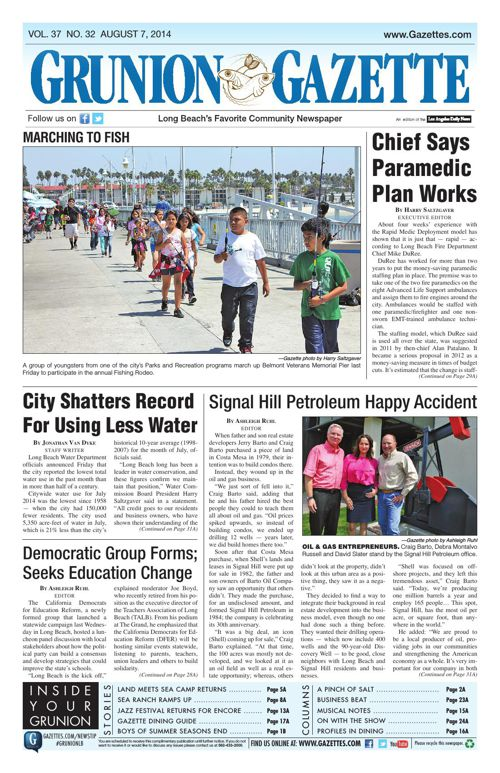 Grunion Gazette | August 7, 2014