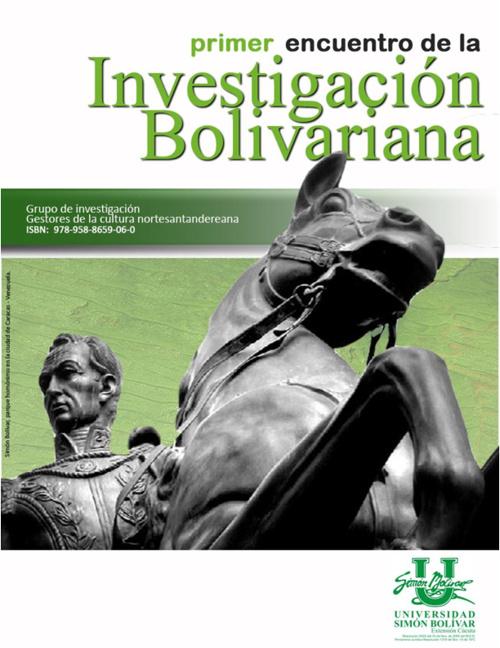 Memorias del Primer encuentro Bolivariano de Investigación